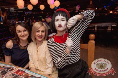 День ГЛАВного БУХАлтера, 21 апреля 2017 - Ресторан «Максимилианс» Самара - 48