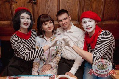 День ГЛАВного БУХАлтера, 21 апреля 2017 - Ресторан «Максимилианс» Самара - 50