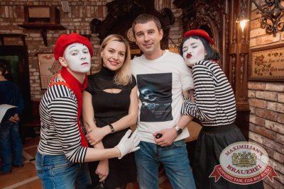 День ГЛАВного БУХАлтера, 21 апреля 2017 - Ресторан «Максимилианс» Самара - 6