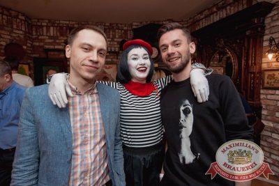 День ГЛАВного БУХАлтера, 21 апреля 2017 - Ресторан «Максимилианс» Самара - 7