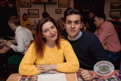 «Дыхание ночи»: Dj Haipa (Москва), 22 апреля 2017 - Ресторан «Максимилианс» Самара - 11