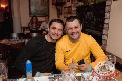«Дыхание ночи»: Dj Haipa (Москва), 22 апреля 2017 - Ресторан «Максимилианс» Самара - 12