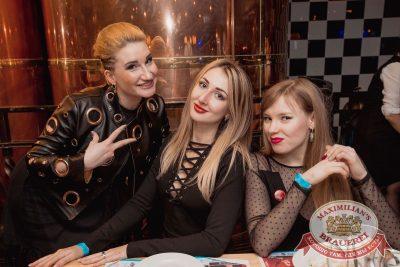 «Дыхание ночи»: Dj Haipa (Москва), 22 апреля 2017 - Ресторан «Максимилианс» Самара - 13