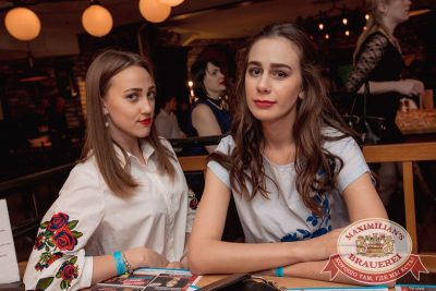 «Дыхание ночи»: Dj Haipa (Москва), 22 апреля 2017 - Ресторан «Максимилианс» Самара - 20