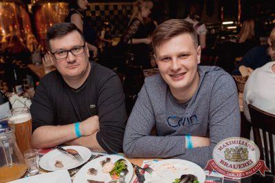 «Дыхание ночи»: Dj Haipa (Москва), 22 апреля 2017 - Ресторан «Максимилианс» Самара - 21