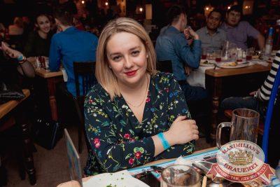 «Дыхание ночи»: Dj Haipa (Москва), 22 апреля 2017 - Ресторан «Максимилианс» Самара - 24