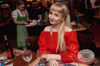 «Дыхание ночи»: Dj Haipa (Москва), 22 апреля 2017 - Ресторан «Максимилианс» Самара - 29