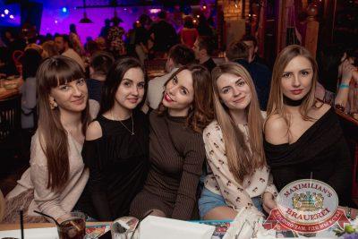 «Дыхание ночи»: Dj Haipa (Москва), 22 апреля 2017 - Ресторан «Максимилианс» Самара - 32