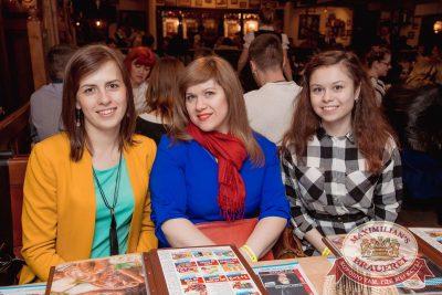 Группа «Рок-острова», 27 апреля 2017 - Ресторан «Максимилианс» Самара - 15