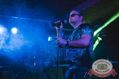 Группа «Рок-острова», 27 апреля 2017 - Ресторан «Максимилианс» Самара - 2