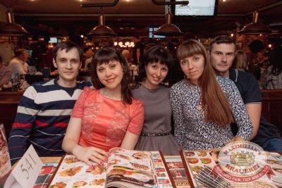 Группа «Рок-острова», 27 апреля 2017 - Ресторан «Максимилианс» Самара - 27