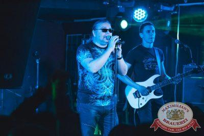 Группа «Рок-острова», 27 апреля 2017 - Ресторан «Максимилианс» Самара - 3