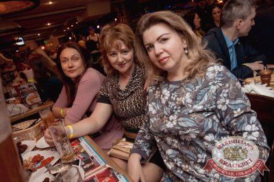 Группа «Рок-острова», 27 апреля 2017 - Ресторан «Максимилианс» Самара - 32