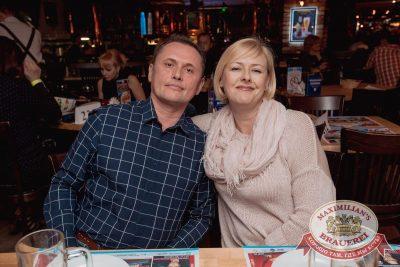 Группа «Рок-острова», 27 апреля 2017 - Ресторан «Максимилианс» Самара - 40