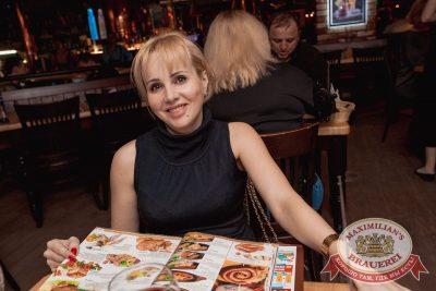 Группа «Рок-острова», 27 апреля 2017 - Ресторан «Максимилианс» Самара - 41