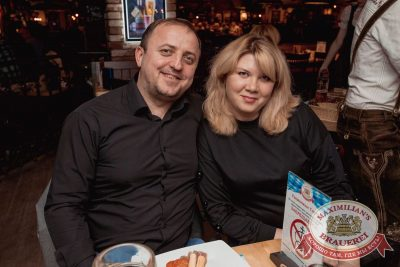 Группа «Рок-острова», 27 апреля 2017 - Ресторан «Максимилианс» Самара - 43