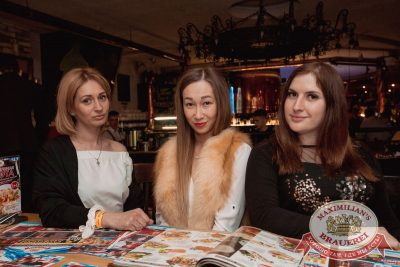 Группа «Рок-острова», 27 апреля 2017 - Ресторан «Максимилианс» Самара - 44