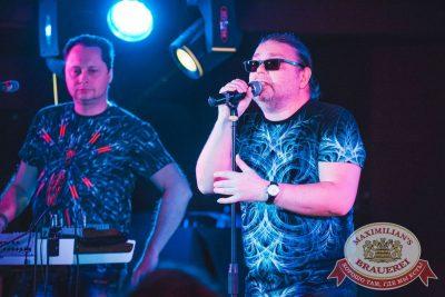 Группа «Рок-острова», 27 апреля 2017 - Ресторан «Максимилианс» Самара - 5
