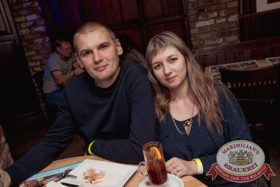 Группа «Рок-острова», 27 апреля 2017 - Ресторан «Максимилианс» Самара - 50