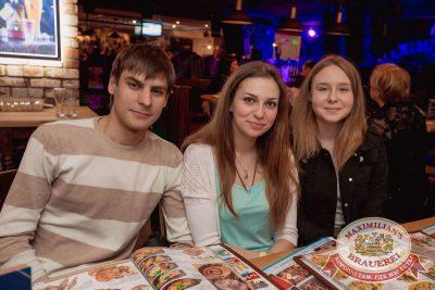 Группа «Рок-острова», 27 апреля 2017 - Ресторан «Максимилианс» Самара - 55