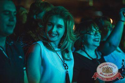 Группа «Рок-острова», 27 апреля 2017 - Ресторан «Максимилианс» Самара - 6