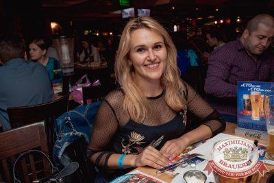 «Дыхание ночи», 13 мая 2017 - Ресторан «Максимилианс» Самара - 16