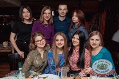 «Дыхание ночи», 13 мая 2017 - Ресторан «Максимилианс» Самара - 17