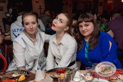 «Дыхание ночи», 13 мая 2017 - Ресторан «Максимилианс» Самара - 18