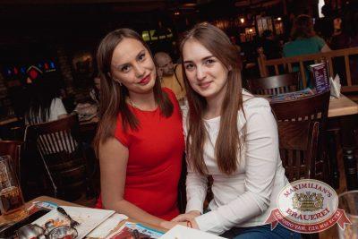 «Дыхание ночи», 13 мая 2017 - Ресторан «Максимилианс» Самара - 23