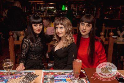 «Дыхание ночи», 13 мая 2017 - Ресторан «Максимилианс» Самара - 25