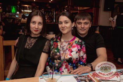 «Дыхание ночи», 13 мая 2017 - Ресторан «Максимилианс» Самара - 26