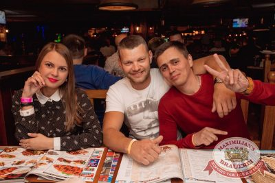 «Дыхание ночи», 13 мая 2017 - Ресторан «Максимилианс» Самара - 29