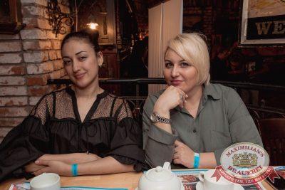 «Дыхание ночи», 13 мая 2017 - Ресторан «Максимилианс» Самара - 34