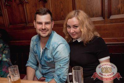 «Дыхание ночи», 13 мая 2017 - Ресторан «Максимилианс» Самара - 36