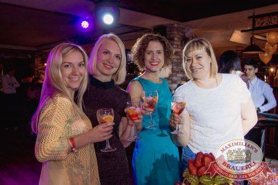 День рождения «Максимилианс»: нам 5 лет! Специальный гость: Артур Пирожков, 31 мая 2017 - Ресторан «Максимилианс» Самара - 11