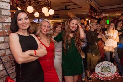 День рождения «Максимилианс»: нам 5 лет! Специальный гость: Артур Пирожков, 31 мая 2017 - Ресторан «Максимилианс» Самара - 30