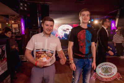 День рождения «Максимилианс»: нам 5 лет! Специальный гость: Артур Пирожков, 31 мая 2017 - Ресторан «Максимилианс» Самара - 36