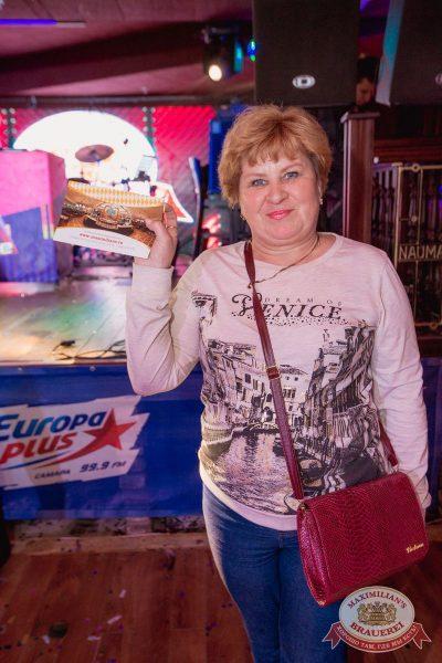 День рождения «Максимилианс»: нам 5 лет! Специальный гость: Артур Пирожков, 31 мая 2017 - Ресторан «Максимилианс» Самара - 41