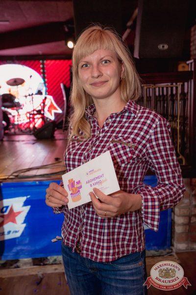 День рождения «Максимилианс»: нам 5 лет! Специальный гость: Артур Пирожков, 31 мая 2017 - Ресторан «Максимилианс» Самара - 43