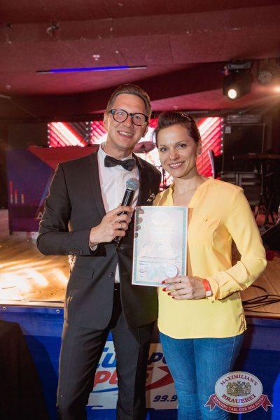 День рождения «Максимилианс»: нам 5 лет! Специальный гость: Артур Пирожков, 31 мая 2017 - Ресторан «Максимилианс» Самара - 44