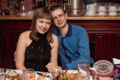 День рождения «Максимилианс»: нам 5 лет! Специальный гость: Артур Пирожков, 31 мая 2017 - Ресторан «Максимилианс» Самара - 52
