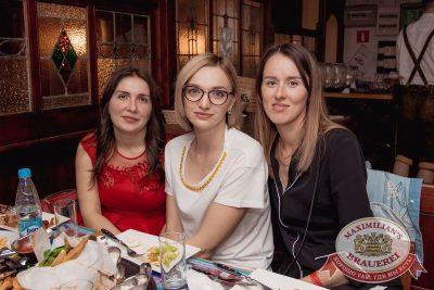 День рождения «Максимилианс»: нам 5 лет! Специальный гость: Артур Пирожков, 31 мая 2017 - Ресторан «Максимилианс» Самара - 55