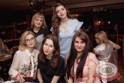 День рождения «Максимилианс»: нам 5 лет! Специальный гость: Артур Пирожков, 31 мая 2017 - Ресторан «Максимилианс» Самара - 59