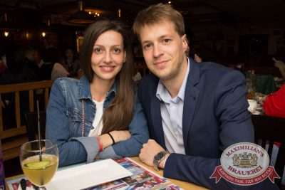 День рождения «Максимилианс»: нам 5 лет! Специальный гость: Артур Пирожков, 31 мая 2017 - Ресторан «Максимилианс» Самара - 64