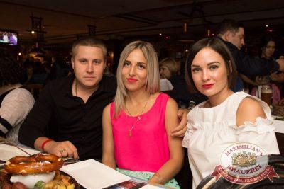 День рождения «Максимилианс»: нам 5 лет! Специальный гость: Артур Пирожков, 31 мая 2017 - Ресторан «Максимилианс» Самара - 67