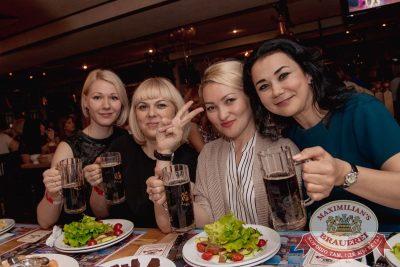 День рождения «Максимилианс»: нам 5 лет! Специальный гость: Артур Пирожков, 31 мая 2017 - Ресторан «Максимилианс» Самара - 68