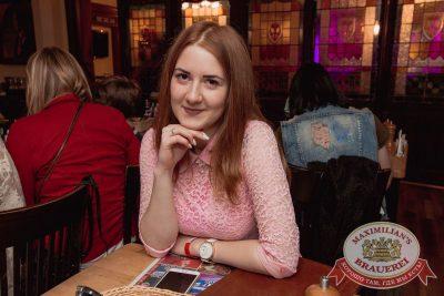 Группа «Время и Стекло», 7 июня 2017 - Ресторан «Максимилианс» Самара - 10