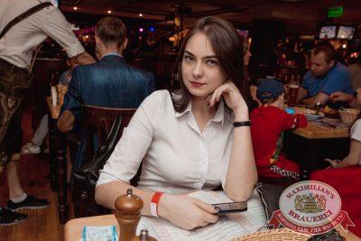 Группа «Время и Стекло», 7 июня 2017 - Ресторан «Максимилианс» Самара - 11