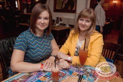 Группа «Время и Стекло», 7 июня 2017 - Ресторан «Максимилианс» Самара - 13