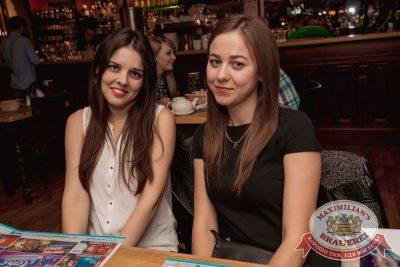 Группа «Время и Стекло», 7 июня 2017 - Ресторан «Максимилианс» Самара - 16